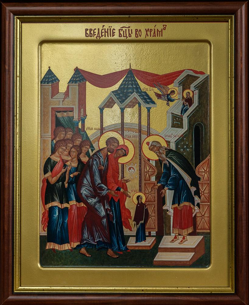 Икона Введения во Храм Пресвятой Богородицы-1