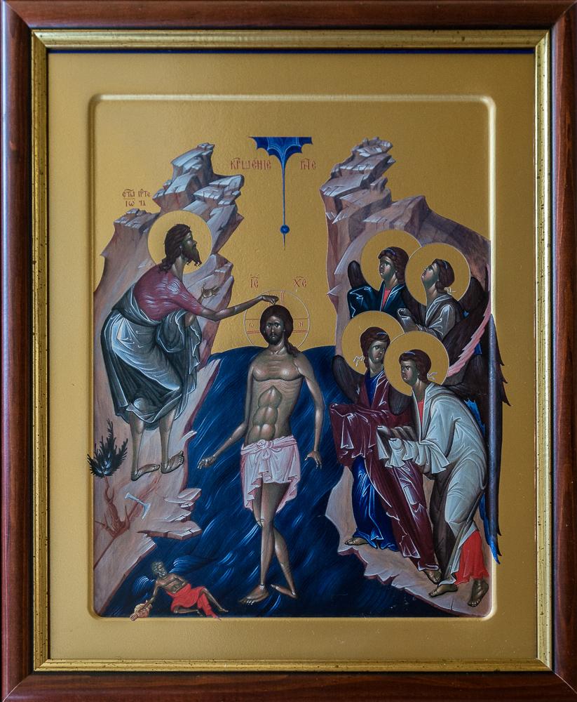 Икона Крещения Господня-1